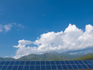 If this image is elsewhere on the site, you can stay with the original alt tag. If not: The use of alternative energy sources such as solar energy is part of CVS Health's commitment to sustainability.