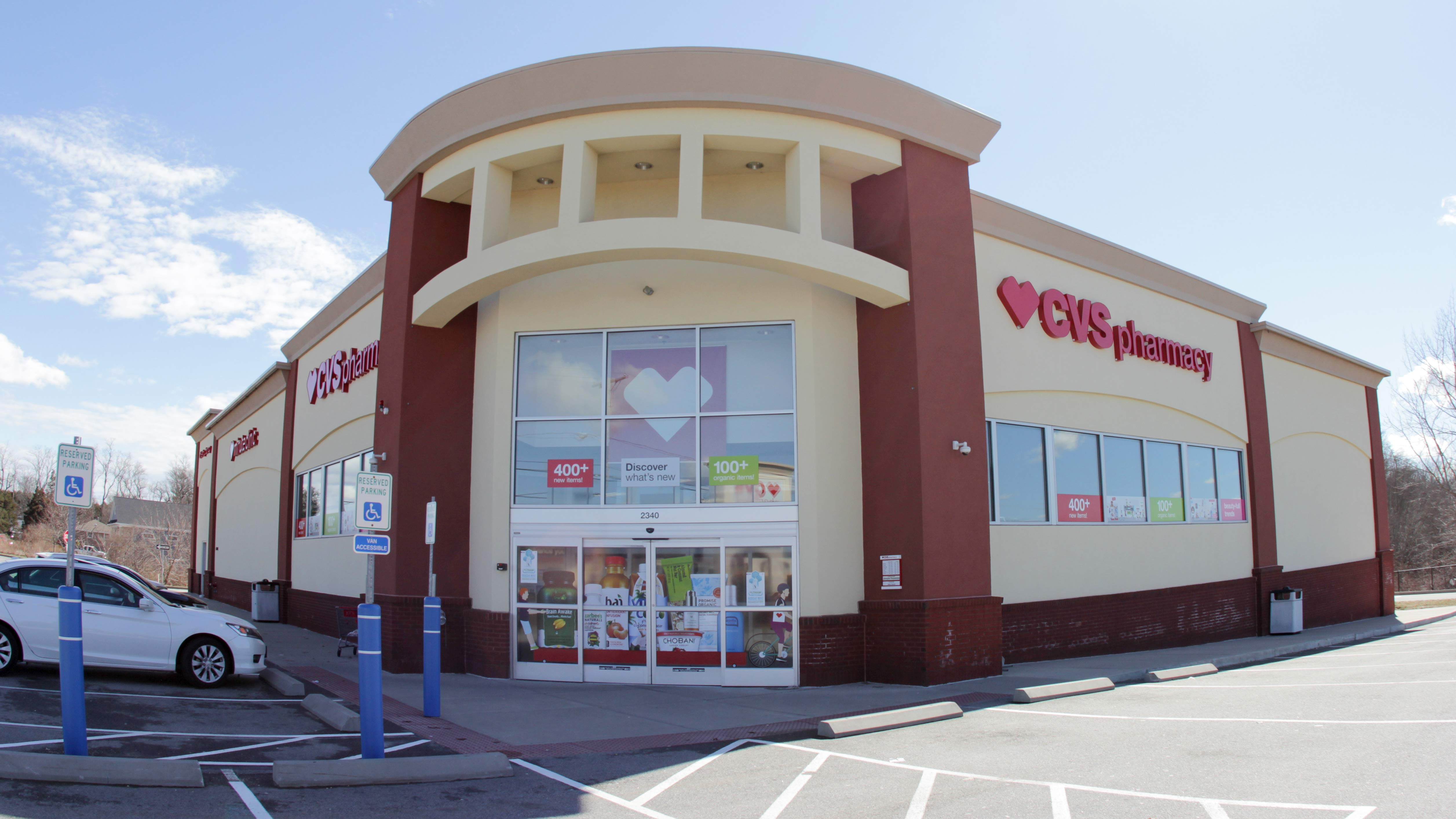 An exterior view of an unknown CVS Pharmacy store location.